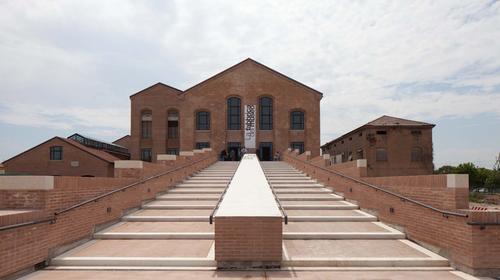 Ingresso del Museo della Città e del Territorio di Ravenna (Ex Zuccherificio)