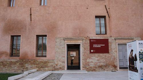 Ingresso del Museo Nazionale